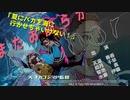 〔完全新作〕Anchor(アンカー)第1話(アイドル主演映画)