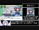 幻想人形演舞-ユメノカケラ-真エンドRTAサリエルチャート 3時間53分6.6秒 part7/8