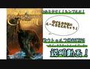 「新クトゥルフ神話TRPG第七版」ルルブ説明!~クイックスタートルール編~