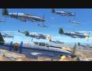 [BGMを上乗せしてみた][荒野のコトブキ飛行隊 ♯02 / ♪敵空賊の襲来♪]