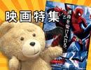 #272 岡田斗司夫ゼミ「映画、好きですか?オール・パペット春の総進撃」