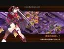 御城プロジェクト:re 武神降臨 毛利元就 超難 戦功1