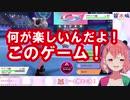 ポケモンレート戦で怒り狂う笹木咲「何が楽しいんだよ!このゲーム!」
