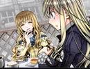 漆黒のシャルノスFVR プレイ動画 パート1