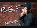 【芽音】B.B.F. 踊ってみた【悪い顔】