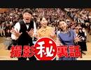 [スカーレット] 戸田恵梨香 大島優子 TKO木本武宏のトークショー | NHK