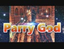 【最強の戦士パリィ・ゴッド】Parry Godの対人&侵入&死合 Part27 【Dark Souls 2 PvP - ダークソウル2】