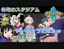 【ポケモン剣】王族がしゃしゃってくるの【ガチEnjoy勢が実況】#37