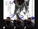 【COD:BO4】モダン神アプデはよ