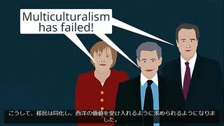 西洋の自死 ・ ヨーロッパの自殺 ・ 白人キリスト教文明に劣等感と罪悪感を植え付けるユダヤ系左翼メディア