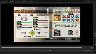 [プレイ動画] 戦国無双4の第一次上田城の戦いをあげはでプレイ