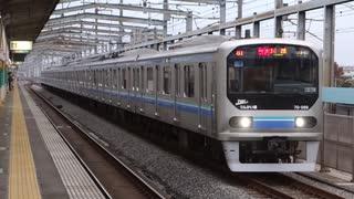 南与野駅(JR埼京線)を通過・発着する列車を撮ってみた