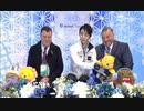 羽生結弦 NHK杯 SP 2019.11.22 Rai Sport