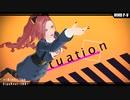 【ヒプマイMMD】[A]ddiction【勘解由小路無花果】