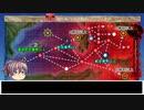 艦これ縛りプレイ 一隻教単婚派の2019夏イベ挑戦【E-3-2ギミック解除②】