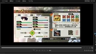 [プレイ動画] 戦国無双4の第一次上田城の戦いをこのみでプレイ