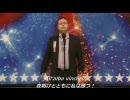 【総字幕】ポール・ポッツ BGT First Audition【誰も寝てはならぬ】 thumbnail