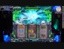 【ロングフリーズ公開! 設定6は別格!!】パチスロ トータル・イクリプス2【イチ押し機種CHECK!】