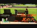 悪魔の契り(初ウフフなこと)【The SIMS4実況】其の六