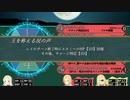 【銀剣のステラナイツ/肉声】素人が遊ぶTRPG #08