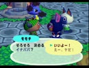 ◆どうぶつの森e+ 実況プレイ◆part173