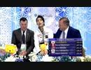 羽生結弦 NHK杯 FS 2019.11.23 Rai Sport