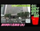 20-3 ZERO、なに、中国で拘束の日本人懲役。菜々子の独り言 2019年11月26日(火)