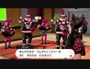 【ポケモン剣盾】 ジムじゃなくて開会式するところなんかい part4