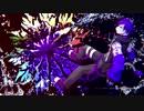 【UTAUカバーリメイク+PV】植物園 / feat.慈咲音絃【新立ち絵配布+微更新】