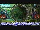 【実況】デコピンしたら勝ちだぞロックマンX!!【TEPPEN】