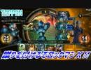 【実況】蹴りを付けるぞロックマンX!!【TEPPEN】