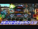 【実況】圧倒的壁だロックマンX!!【TEPPEN】