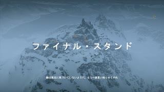 【実況なしプレイ動画】BF5プレイ日記(グランド・オペレーション)#12-4【PS4】