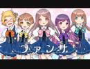【5人合唱】ファンサ【7周年】