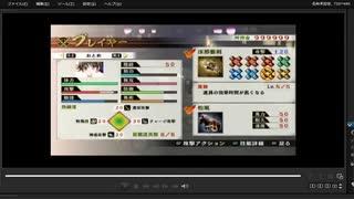 [プレイ動画] 戦国無双4の本能寺の変をおとめでプレイ