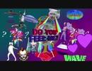 収束する(紫の)UFO / MAYU&初音ミクfeat.Purp H a.k.a.非リアの王 (remix)