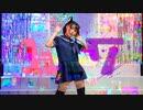 【オリジナル振付】ルマ【踊ってみた】【雫奈りう】