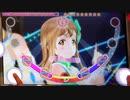 【スクフェスAC】GALAXY HidE and SeeK [PLUS☆15] アケフェス特別編11