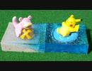 海で遊ぶピカチュウとヤドン