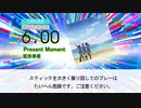 【DTX】Present Moment / 富田美憂【放課後さいころ倶楽部】