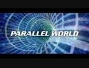 Parallel 〜Sing!REMIX Ver〜【Nin☆taku緑 × Rebellion】