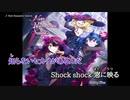 【ニコカラ】New Romantic Sailors (off)