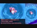 【メギド72】ハイドロボムでメインストーリーVHを攻略していく その32
