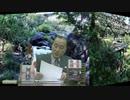 フリー動画【水間条項国益最前線】第153回:緊急国民大集会『12月19日18:30~20:45「皇位の安定継承を考える国会議員リレートーク』告知