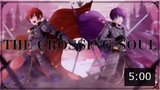 【ニコカラ】THE CROSSING SOUL《志麻&となりの坂田。》(Vocalカット)±0