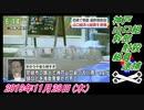 21-1野村明大、神戸山口組幹部射殺、組員逮捕。菜々子の独り言 2019年11月28日(木)