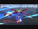 【Gジェネレーションクロスレイズ】色々な機体を使って楽しくGジェネ Part1(2/2)