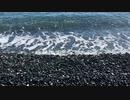 黒ヶ浜の鳴き石