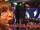 水瀬&りっきぃ☆のロックオン #227