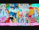 キラッとプリチャンジュエル5弾~雪ミク達と早クリスマスしてみた!~